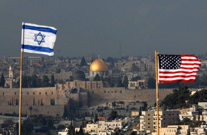 Perpindahan kedutaan Amerika ke Yerusalem