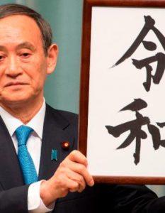 yoshihide-suga-reiwa