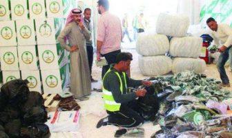 Bantuan Saudi kepada Pengungsi Suriah